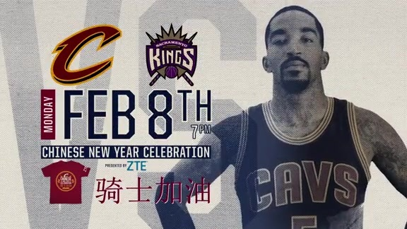 Chinese New Year Celebration on February 8th vs. Sacramento