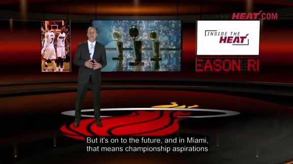 Inside the HEAT: 2015-16 Season Recap Seg. 4