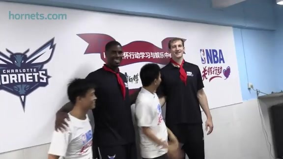 NBA Cares Learn and Play Center Dedication Recap - 10/10/15