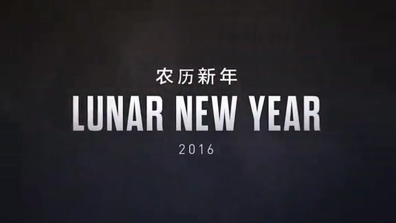 Kings Lunar New Year 2016