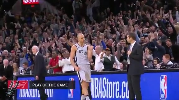 MANU FOR THE WIN!